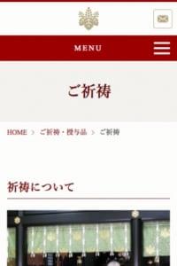関東地方を中心に、全国にある香取神社の総本社。そんな香取神宮で子授けの祈願を。